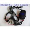 供应DC01  单车灯/头灯