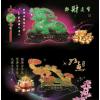 供应专业订制各种动感数码万年历,河南最大的数码万年历厂家