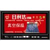 供应太阳能广告促销礼品专定版电子数码万年历,全国最低价热销中