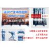 供应杭州室外防风广告背景架 抗风拉网展架 注水底座户外铝合金桁架背景