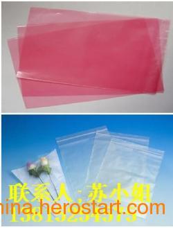 供应苏州PE折边袋|苏州PE风琴袋