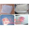 供应昆山环保PE袋|昆山PE服装袋
