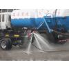 供应南京大厂区排污管道清洗,清理化粪池抽粪