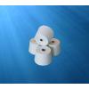 供应专业生产涤纶纱股纱20*2纯涤纱