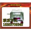 供应GCG-1000型粉尘传感器 粉尘浓度传感器
