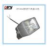 供应IP65防水双端投光灯OFY368A