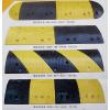 供应新会减速带 外海橡胶减速坡