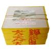 供应台湾银纸台湾大银福银银纸台湾拜门口好兄弟中元普渡拜拜用品