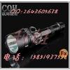供应JW7230 大功率防爆手电筒