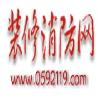 漳州消防施工 漳州消防工程 漳州消防施工设计 漳州厂区爆炸feflaewafe