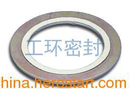 供应带外环型金属缠绕垫| 广州武汉宜昌十堰| C型法兰垫片| JB/T4705-2000