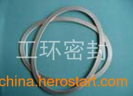 供应异型金属缠绕垫片| 广州内蒙古锡林郭勒包头| 厂家直销