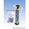 供应YM系列全自动软水器