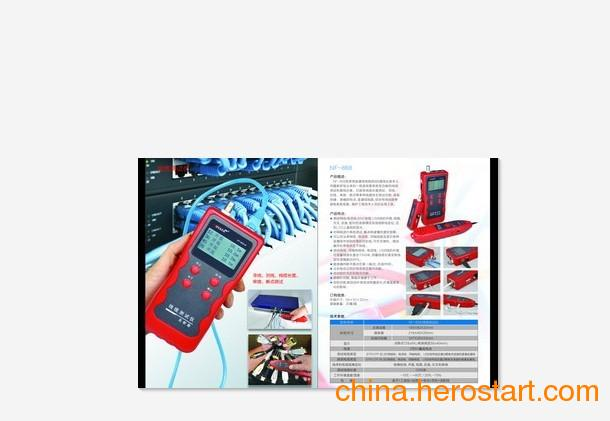 供应精明鼠NF-868 精明鼠寻线仪 长度测试仪 断点专业仪器