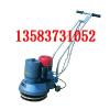 供应DDG285型电动打蜡机,电动上蜡机,抛光机