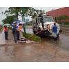 供应南京高淳疏通大型污水管道,清理化粪池,抽粪
