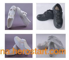供应防静电鞋系列