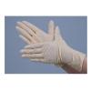 供应马来西亚进口乳胶手套