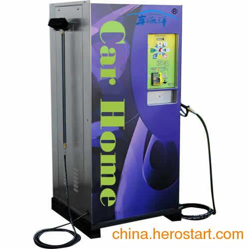 供应自助微水泡沫洗车机CLC-75B