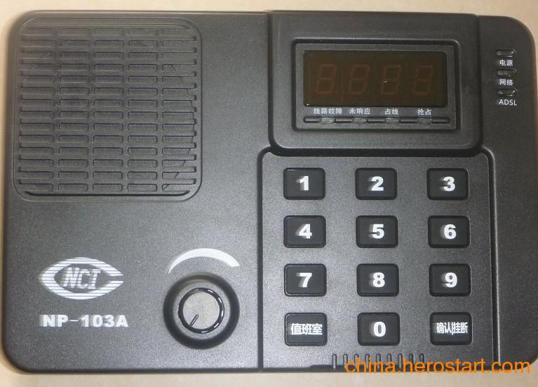 供应哨位网络对讲终端NP-103A