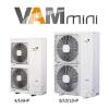 供应日立家用中央空调 VAM系列