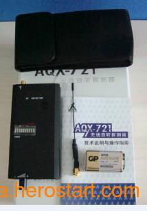 供应AQX-721无线切听探测器