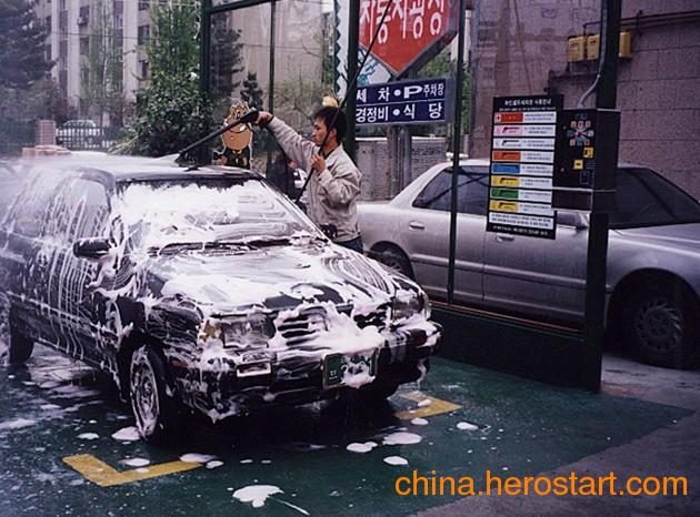 供应深圳车海洋自助洗车机