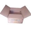 供应六约纸箱厂价格_爱联纸箱厂批发_荷坳纸箱厂价格_多坑普通纸箱