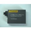 供应【厂家促销】NetLink HTB-1100S(40Km)收发器的报价