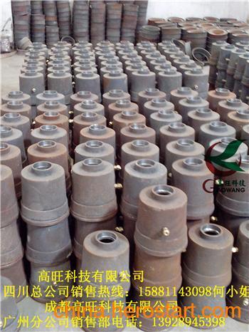 供应醇基燃料炉头高旺批发生产