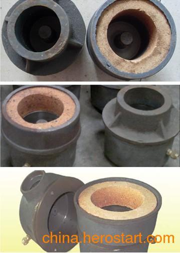 供应高旺优质甲醇分体炉头