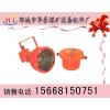 邹城华泰供应DGC175防爆投光灯