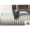 供应不锈钢带专业分条,最薄0.01,最窄0.99mm