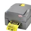 供应苏州GODEX科诚EZ-1105桌面条码打印机厂家直销热线