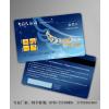 供应原装飞利溥M1S50IC卡-深圳IC卡ID卡生产厂家