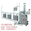 供应养殖水暖升温设备