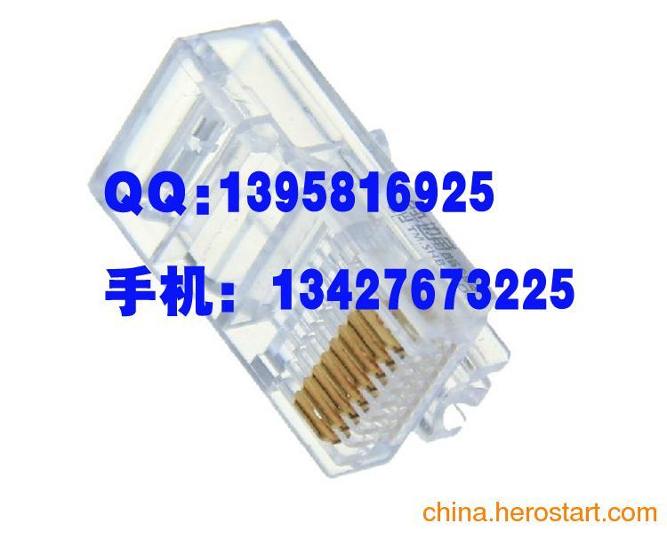 供应安普超五类非屏蔽RJ45水晶头 5-554720-3 8芯