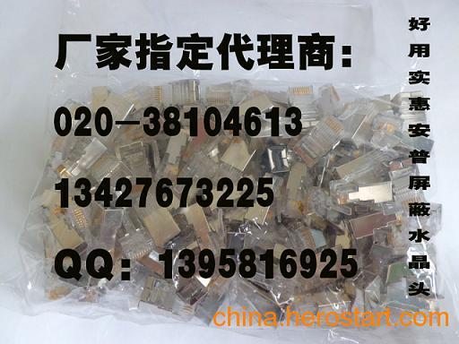 供应安普超五类非屏蔽水晶头5-554720-3,50μm8芯