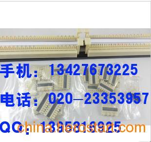 TCL配线架RJ45/CAT5供应/优惠