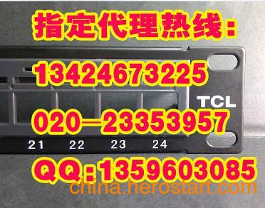 TCL110配线架供应/优惠价格/报价