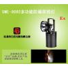 供应SME-8082磁吸式氙气光源照明灯,手提式防爆强光灯,事故抢修应急照明灯