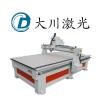 供应激光雕刻机、激光切割机、激光打标机
