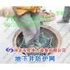 供应下水道井防护网-哪里有卖污水井防坠网的