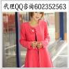 供应上海实体低价一件代发服装批发进货有厂家女装不要钱供货