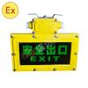 供应【BXE8400防爆标志灯】【GBB5770B防爆标志灯】