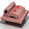 供应湖北武汉园林石卖_武汉风景观石景石刻字栏板栏杆奠基石