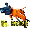 供应KDJ型矿用防爆电动锯轨机