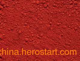 供应塑料橡胶用颜料铁红