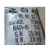 供应BA01-01钛白粉