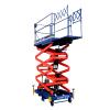 供应安徽合肥淮北毫州宿州移动剪叉式升降机升降舞台高空作业平台